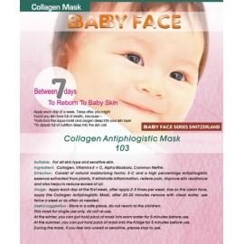 BABY FACE Collagen Antiphlogistic Mask 治療敏感補濕骨膠原面膜