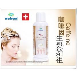 Medosan 瑞士美多倩瑞士咖啡因洗髮水 2015第2代新配方 S2005