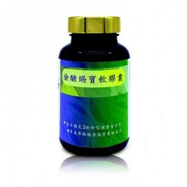 cf013 儉唐賜寳飮(膠囊)成分:苦瓜胜肽、咸豐草、專利絡酵母、肉桂等萃取物 $590