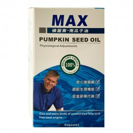 cf022 南瓜子(膠囊) 成分:綠茶萃取物、南瓜子油粉、蕃茄紅素、葡萄糖酸鋅、 松樹皮萃取物. $590