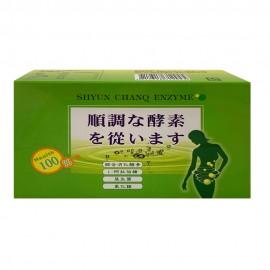 cf029 植物順暢(膠囊)成分:綜合消化酵素、益生菌、氧化鎂、L-阿拉伯糖、乳鐵蛋白.。$490